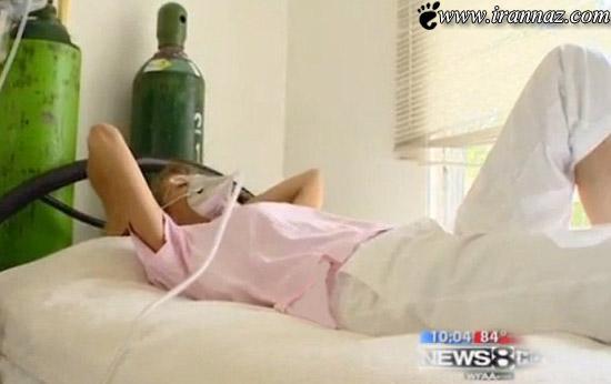حساسیت کشنده این زن جوان به زندگی مدرن (عکس)