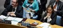 حضور جنجالی آنجلینا جولی در شورای امنیت!! (تصویری)