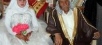 ازدواج یک پیرمرد 92 ساله با یک دختر 22 ساله (عکس)