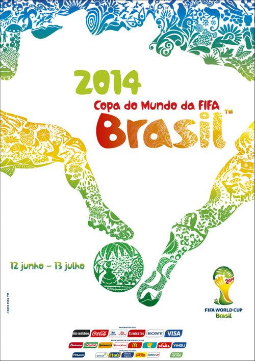 نمایش پوستر متفاوت  ازجام جهانی 2014 (عکس)