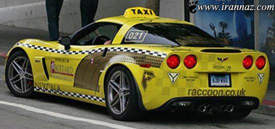 آیا باور میکنید این ماشین ها ، تاکسی باشند؟ (عکس)