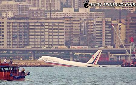 خطرناک ترین فرودگاه دنیا تعطیل شد!! (تصاویر)