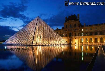 با زیباترین و دیدنی ترین شهر جهان آشنا شوید - عکس