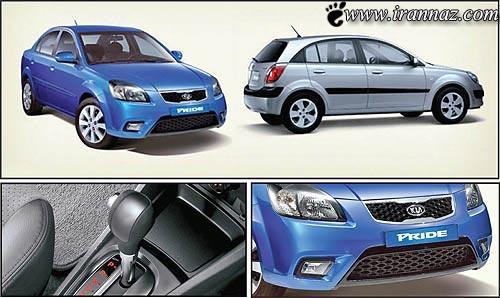 یک چهره ی جدید برای خودروی پراید در کره!! (عکس)