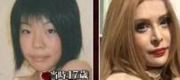 تصویر جالب یک زن چینی قبل از عمل زیبایی و بعد از آن