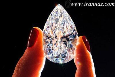 زیباترین و کمیاب ترین الماس دنیا را اینجا ببینید (+تصاویر)