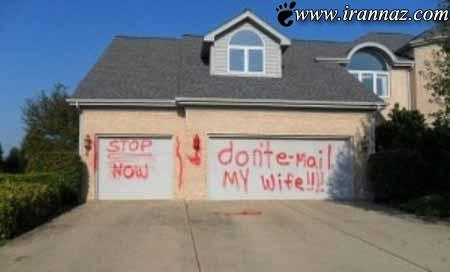 اوج واکنش این مرد وقتی متوجه خیانت همسرش شد!