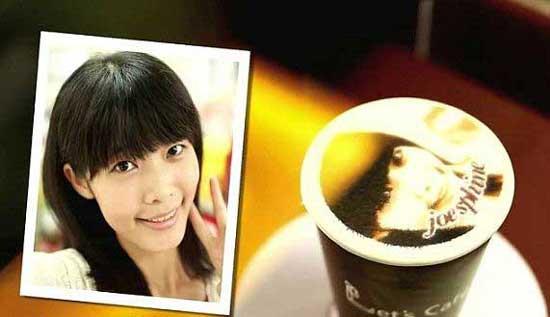 باحال ترین روش در این کشور برای خوردن قهوه (عکس)