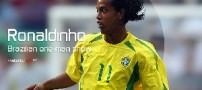 صعود برزیل به جامجهانی