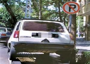 ركورد سرعت خودرو در جاده بعد از انقلاب شكسته شد