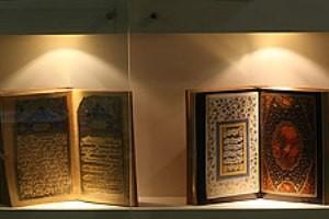 قرار گرفتن قدیمیترین نسخ قرآن روی اینترنت