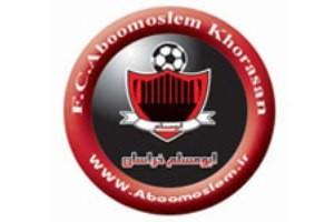 باشگاه ابومسلم مشهد تعلیق شد