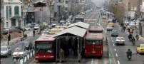 دلیل صدای انفجار در شرق تهران
