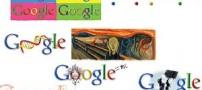 ده لوگوی برتر گوگل انتخاب شد!