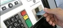 سهمیه بنزین خودرو های پر مصرف قطع خواهد شود
