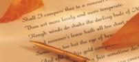 ترجمهی چند ت شعر از سه شاعر آلمانی
