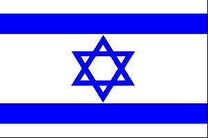 اسرائیل به زودی به ایران حمله خواهد کرد!!