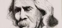 پنج شعر معروف از اخوان ثالث