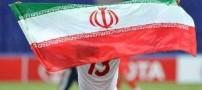 دلالها در کمین بازیکنان تیم ملی نوجوانان ایران!