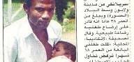 مردی که پس از مرگ همسر از سینه خود به فرزندانش شیر میدهد!!