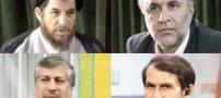 هر سه وزیر پیشنهادی دولت رای اعتماد گرفتند