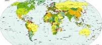 معنی اسامی کشورهای جهان!(به همراه ریشه اسم)
