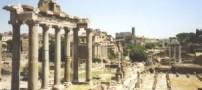 كشف آكادمی امپراطور رم باستان