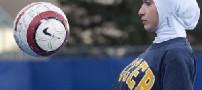 لباس فوتبالیستهای زن محجبه در کانادا طراحی شد