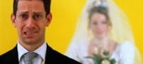 آیا فکر میکنید از ازدواج خود پشیمان شده اید؟