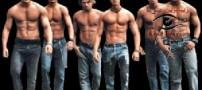 7 روش برای زیبایی اندام