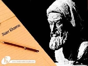 زندگی نامه ناصر خسرو قبادیانی