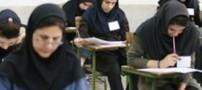 تأثیر ده درس دبیرستان در کنکور 89