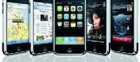 ارسال اس.ام.اس رایگان روی گوشیهای آیفون