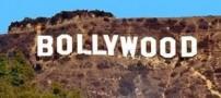 حضور یک بازیگر ایرانی در فیلمی بالیوودی!