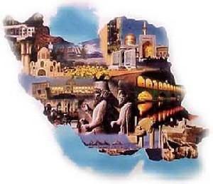 نام قدیم شهرهای مختلف ایران