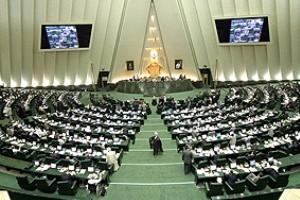 بازگشت لایحه هدفمندی یارانهها به مجلس