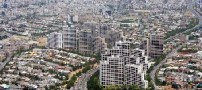 ده شهر خطرناک برای جیب گردشگران