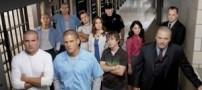 پخش سریال «فرار از زندان» از تلویزیون