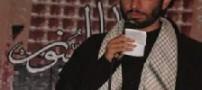 دانلود مداحی حاج مهدی سلحشور