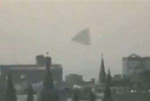 بشقاب پرنده مثلثی شکل برفراز مسکو روسیه!