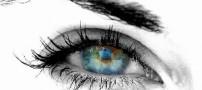 مطلبی در مورد « زبان چشم » !