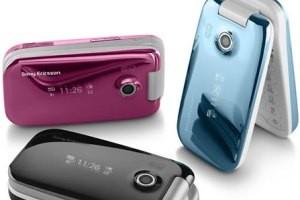 محبوب ترین گوشیهای همراه سال 2009