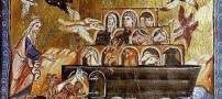 ادعاهای جدید درباره کشتی حضرت نوح(ع)