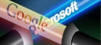 بزرگترین اشتباهات مایکروسافت در سال 2009 میلادی