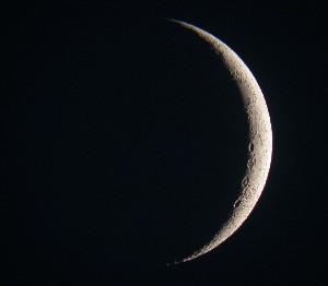 کشف مکانی برای سکونت بر روی ماه