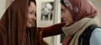 خبرهای جدید از ستاره های سینمای ایران!