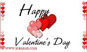 اس ام اس های جدید روز عشق 2010