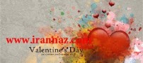 روز عشق (طنز)