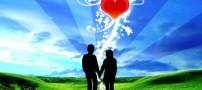 چگونه به عشق حقیقی دست یابیم