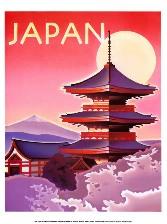 چرا ژاپنی ها موفقند؟؟؟